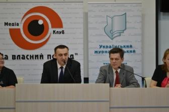 Аташе з питань культури та інформації виступив на щомісячних зборах медіа-клубу Українського Журналістського Фонду «На свій погляд»