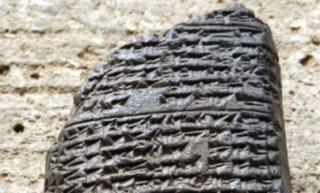 У турецькому місті Мардін знайдено найстаріший у світі договір з продажу